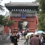 beijing_0050