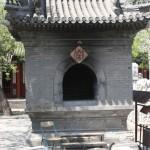 beijing_0063