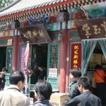 beijing_0125