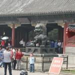 beijing_0138