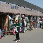 beijing_0172