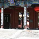 beijing_0174