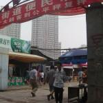 beijing_0186