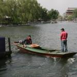 beijing_0192