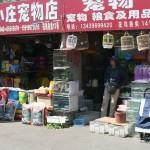 beijing_0195