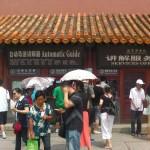 beijing_0246