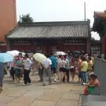 beijing_0248